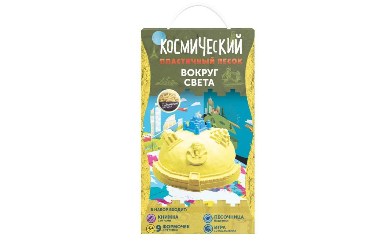 """Набор """"Вокруг света"""" 2 кг"""
