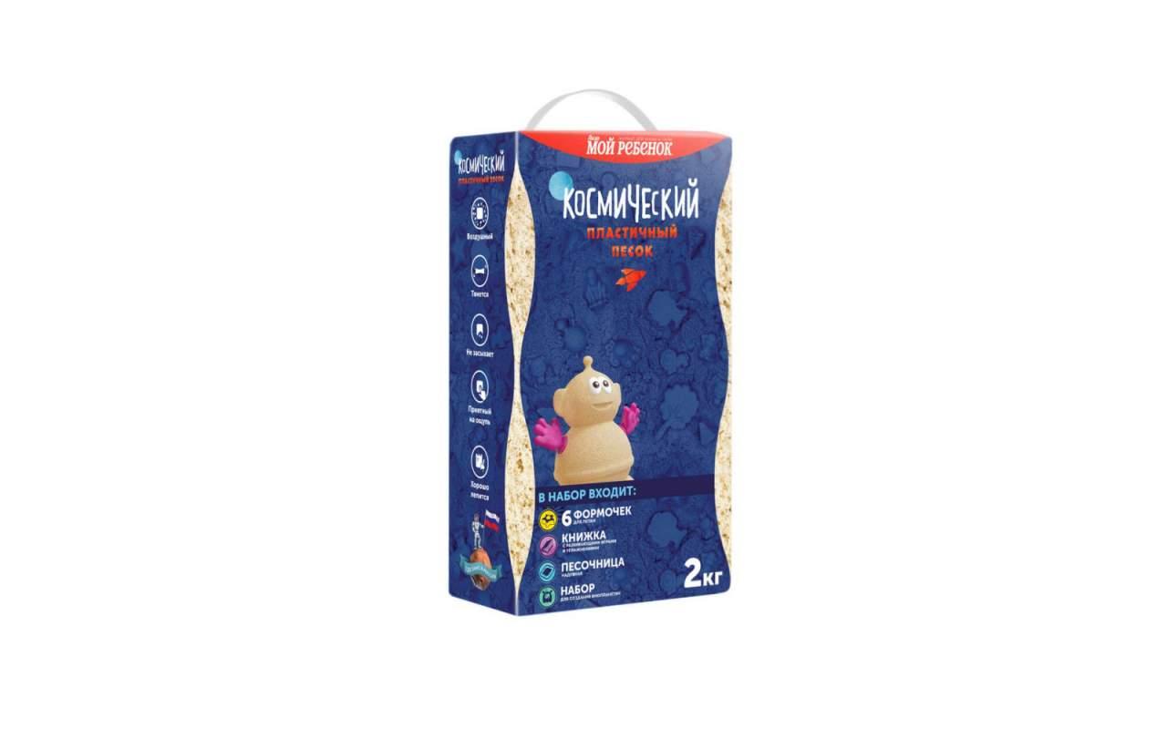 Космический песок Песочница+Формочки Голубой 2 кг(коробка)