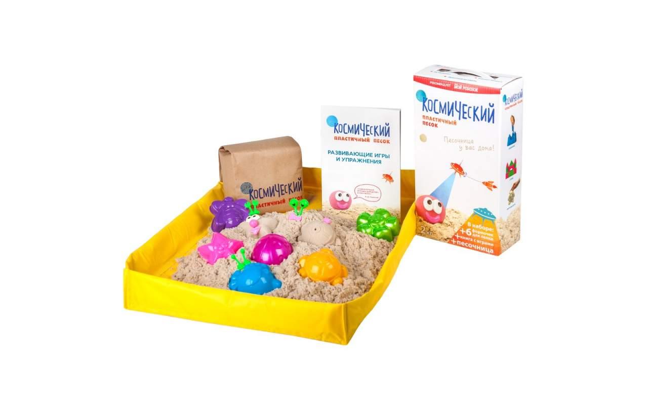 Космический песок Песочница+Формочки Желтый 2 кг(коробка)