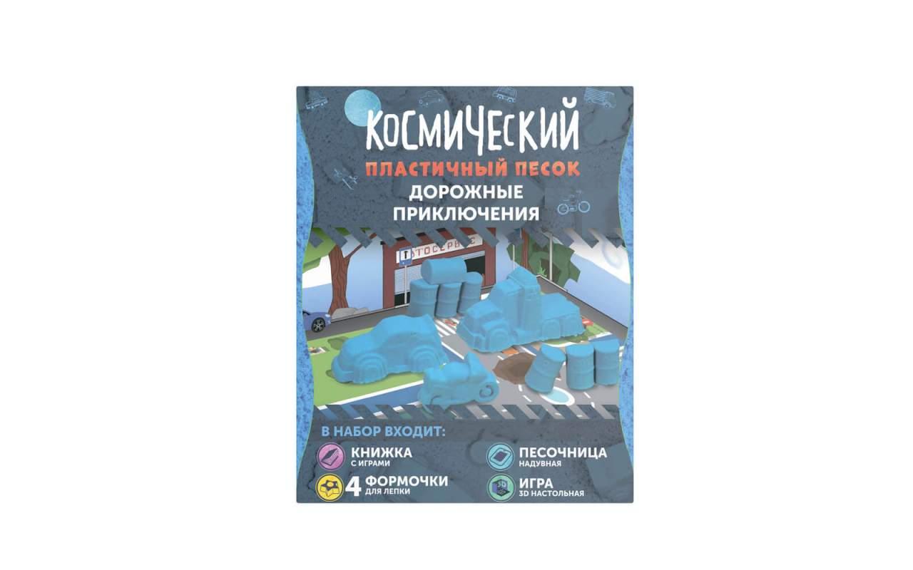 """Набор """"Дорожные приключения"""" 1 кг"""