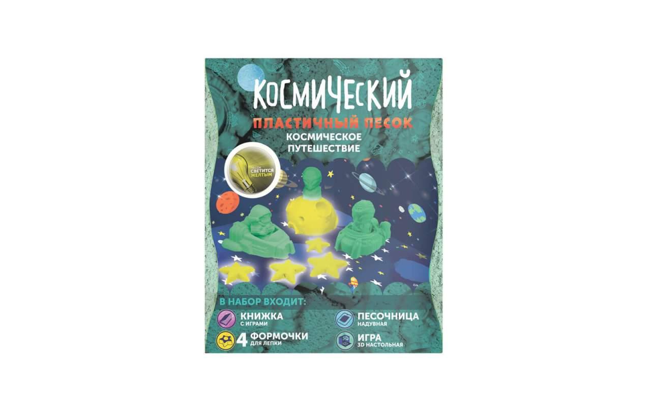 """Набор """"Космическое путешествие"""" 1 кг"""