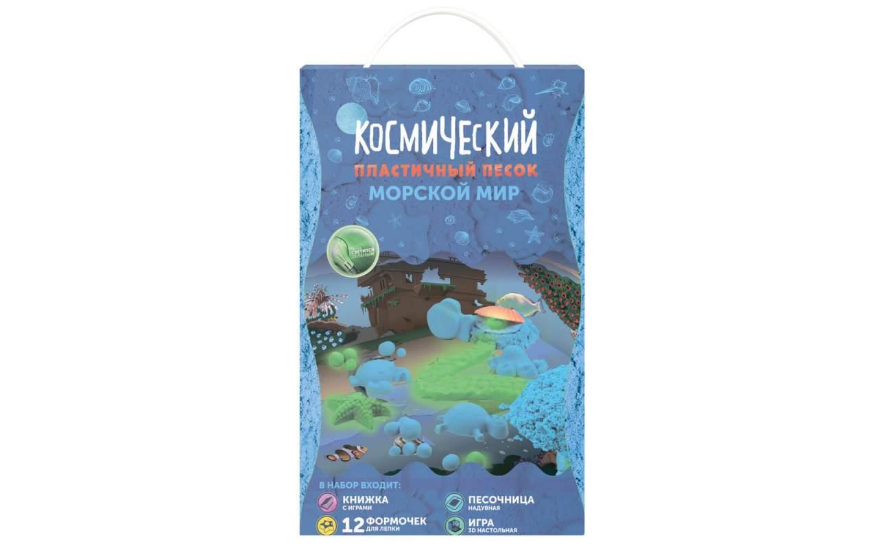 """Набор """"Морской мир"""" 3 кг"""