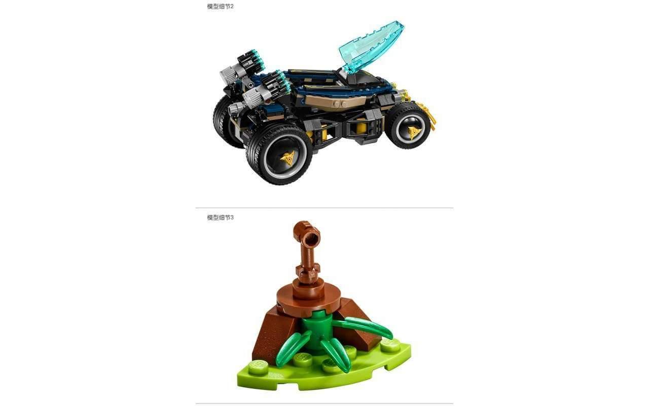 Конструктор аналог ЛЕГО (LEGO) NINJAGO Самурай VXL NINJA BELA 10582
