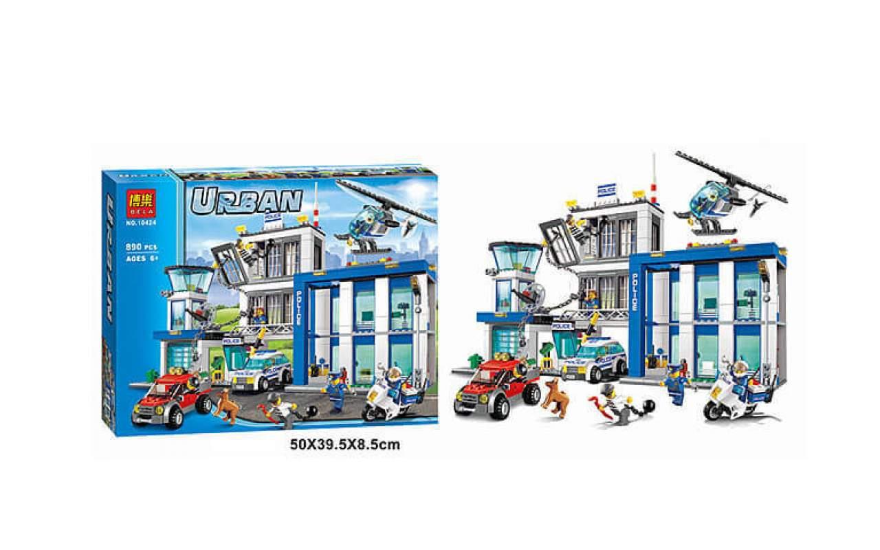 Конструктор аналог ЛЕГО (LEGO) CITY Полицейский участок URBAN BELA 10424